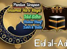 Ucapan Selamat Idul Adha